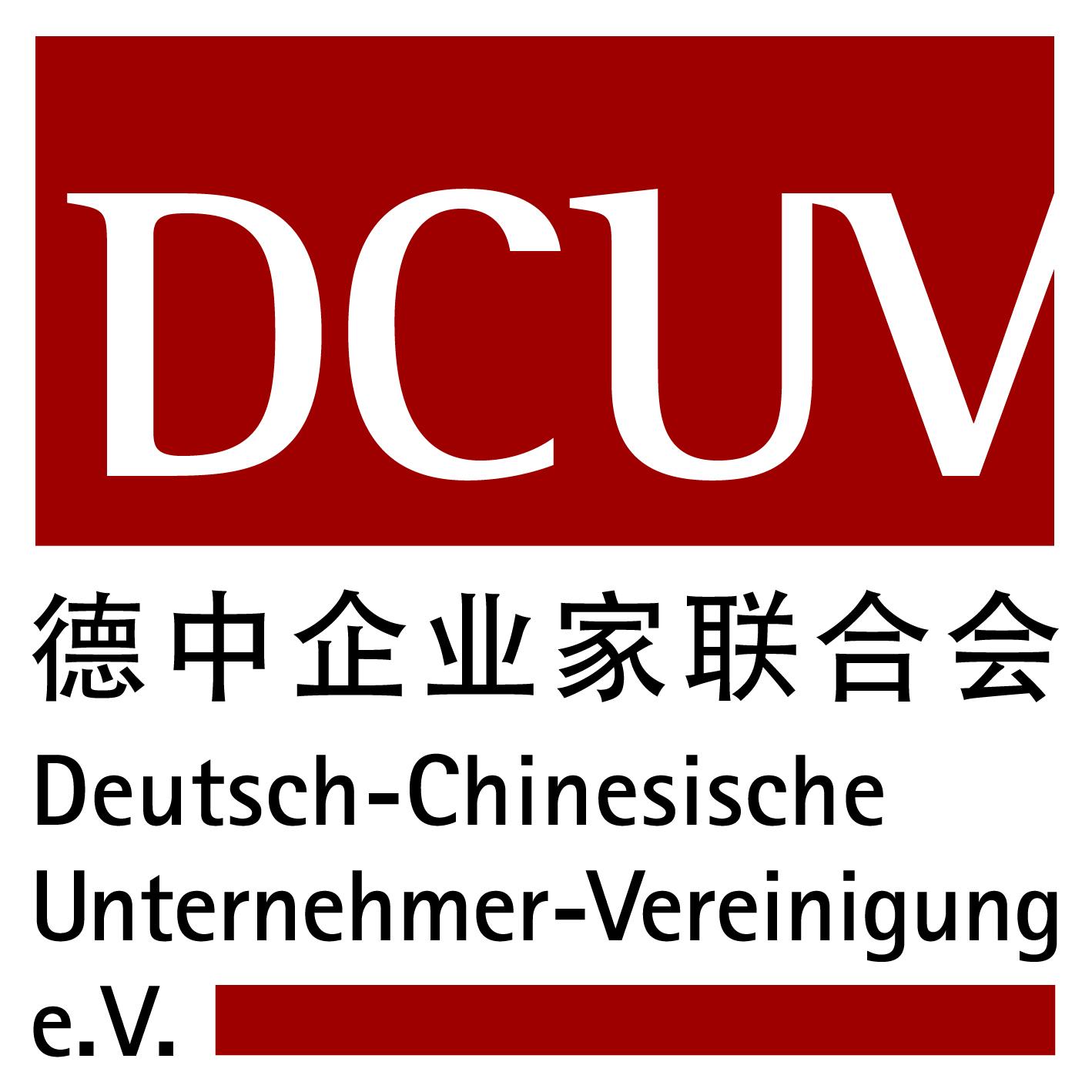 DCUV 德中企业家联合会